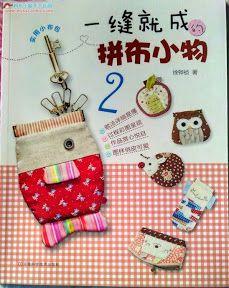 Sewing craft book - Suratnee Maneesang - Álbumes web de Picasa