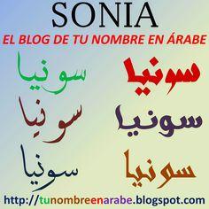 Nombre Sonia en Arabe para Tatuajes