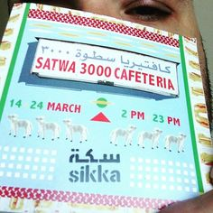 I'm at Sikka on Mar 16 Wed night 7.30-9.30 @satwa3000 Cafeteria #foodnbeats my steez