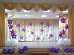 School Award Ceremony Stage Decoration