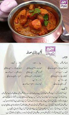 Ch ramadan fast diet