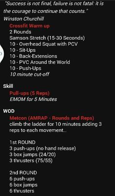 Six Pack Abs Workout Routine Dip Workout, Amrap Workout, Workout List, Six Pack Abs Workout, Workout Warm Up, Fit Board Workouts, Workout Challenge, Workout Ideas, Crossfit Warmup