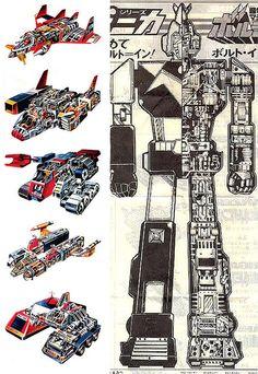 Voltes V Mecha Robot (Voltron is a copycat! Japanese Robot, Japanese Cartoon, Gundam, Transformers, Robot Cartoon, Mecha Anime, Super Robot, Old Cartoons, Dragon Ball Z