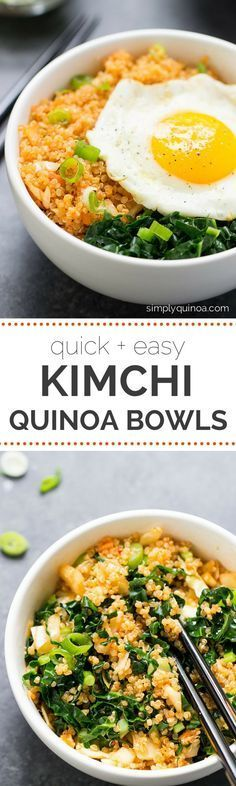 Spicy Kimchi Quinoa Bowls from http://simplyquinoa.com || an easy lunch or dinner recipe that takes less than 15 minutes to make!