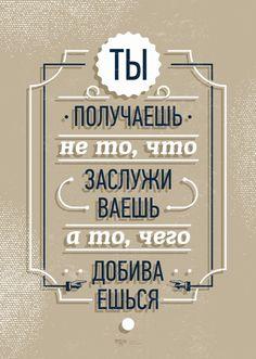 allwantsimg.com / Мотивирующие Постеры На Английском