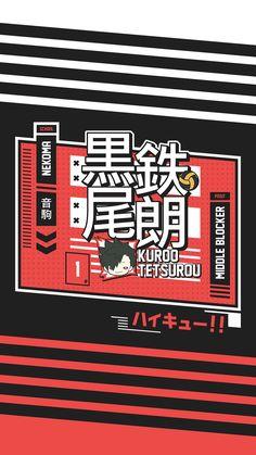 One Piece Wallpaper Iphone, Team Wallpaper, Anime Wallpaper Phone, Haikyuu Wallpaper, Cartoon Wallpaper, Haikyuu Tsukishima, Kuroo Tetsurou, Haikyuu Manga, Haikyuu Fanart