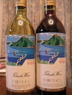 Tokachi Wine (Mashu-Lake label): 北海道十勝・赤・中重口。酸味も香りもあっておいしい。