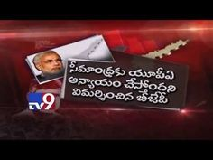 How will Chandrababu overcome issues facing him? - 30 Minutes