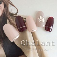 Nude and burgundy nails Maroon Nails, Pink Nails, Burgundy Nails, Glitter Nails, Chic Nails, Trendy Nail Art, Japanese Nails, Elegant Nails, Nail Swag