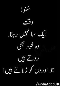 Ye Aam Rasta Nahin