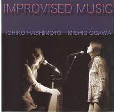IMPROVISED MUSIC (小川 美潮 橋本 一子、2009)