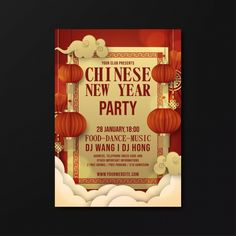 Red Chinese New Year Flyer Template Vector PNG and Vector Chinese New Year Party, Chinese New Year Poster, New Years Poster, Happy Chinese New Year, Chinese New Year Background, New Years Background, Banner Template, Flyer Template, Chinese Red Envelope