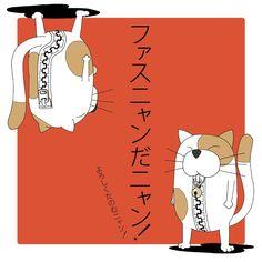 chackma.jp wp-content uploads 2014 06 2b70c12a8adc01cc8e5ca1715cbf4a5c.jpg