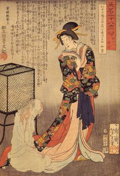 The Prostitute Ohyaku and a Seated Ghost by Tsukioka Yoshitoshi, 1866.