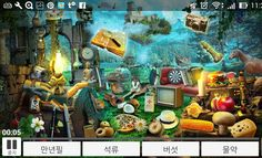 #Koreanlesson #day18 Hidden object games in Korean. Fun way learning vocabs haha