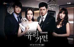 Cast of Glass Mask-Seo Woo, Lee Ji Hoon, Kim Yun Seo, and Park Jin Woo.