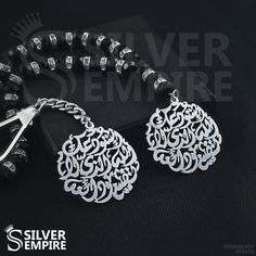 Muslim Rosary Silver Keychain Silver Bracelet Custom Keychain
