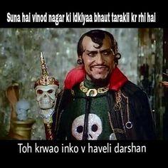 Vinod nagar wali haveli Amrish Puri, Naseeruddin Shah, Anupam Kher, Amitabh Bachchan, Hollywood Actor, Film Industry, Bollywood, Actors, Holiday Decor