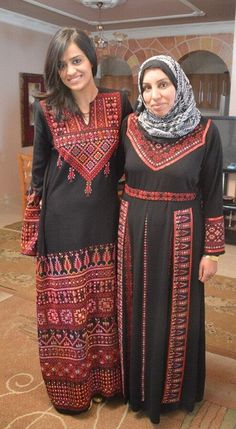 Love these dresses Costumes Around The World, Palestinian Embroidery, Tribal Fashion, Historical Clothing, Women's Clothing, Folk Costume, Textiles, World Cultures, Traditional Dresses