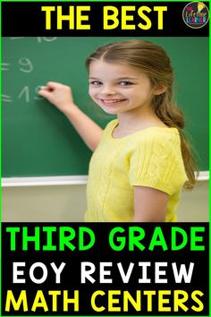 This blog post is about my ten favorite summer math games that are perfect for the month of June to help third graders prepare for standardized testing. All are common core aligned to 3rd grade math standards. These games involve patterns, division facts, area and perimeter, multiply by tens, multiplication and division fact families, partitioning shapes into fractions, multiplication and division word problems, multi-digit addition and subtraction.