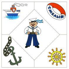 Preschool Learning Activities, Spanish Activities, Infant Activities, Preschool Spanish, Bible Study For Kids, Teacher Supplies, Community Helpers, Fun Math, Elementary Schools