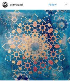 Islamic art Islamic Art Pattern, Arabic Pattern, Pattern Art, Sacred Geometry Patterns, Geometry Art, Geometric Patterns, Moroccan Art, Turkish Art, Arabic Design