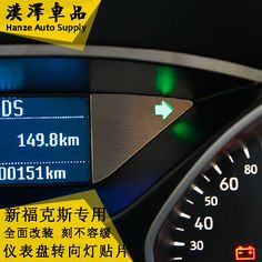 Cheap set rattan, Buy Quality set natural directly from China patch eyes Suppliers: for FORD New Focus dashboard steering indicating lamp patch stainless steel STICKER Focus 2012, Cheap Patches, Ford News, China Sets, Rattan, Automobile, Stainless Steel, Stickers, Eyes