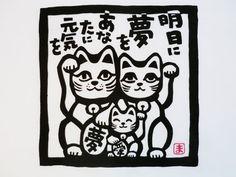 Japanese fabric tenugui maneki neko cat fabric black and white, japanese cotton cat tea towel, kawaii fabric, cat fabric