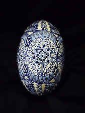 1 Romanian Romania pysanky pysanka decorated waxed Easter real Large GOOSE egg