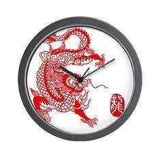 Asian Dragon Wall Clock on CafePress.com