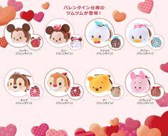 japan valentine chocolate recipe