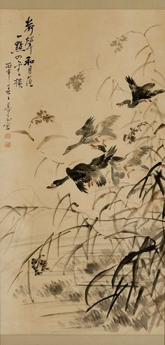 View 1: Choe Wu-seok - Flying Geese And Autumn Reeds - This hanging scroll depicts the traditional theme of geese and reeds. The reeds and geese are fluidly painted, symmetrically flowing downwards.