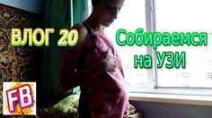 ВЛОГ 20 Я беременна Наши котики это наши детки