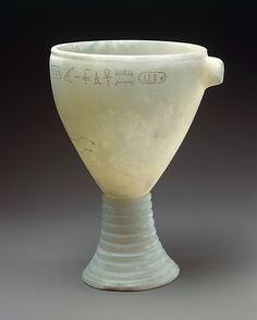 Brewer's vat of Queen Mother Ankhenes-Pepi, Old Kingdom, Dynasty 6, reign of Pepi II, 2246–2152 B.C.E. Saqqara. Egyptian Alabaster