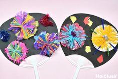 キラキラ輝く花火うちわ〜素材と立体感がおもしろい夏祭りにぴったり製作遊び〜