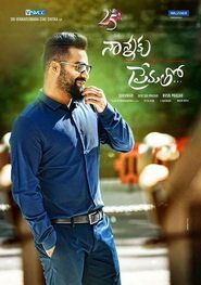 Watch Nannaku Prematho Full Movie Online Free On putlocker movies…