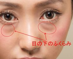 Pin by りな on 知識 Healthy Beauty, Health And Beauty, Beauty Care, Beauty Hacks, Face Exercises, Face Yoga, Face Massage, Beauty Tips For Face, Feet Care