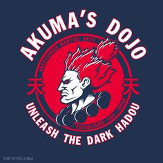 Street Fighter t-shirt design. Akuma - Demon Dojo