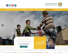"""Check out new work on my @Behance portfolio: """"AWO-Charity UX/UI"""" http://be.net/gallery/66145075/AWO-Charity-UXUI"""