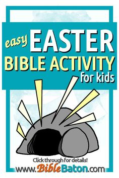 Looking for a fun game idea to do with your kids this Easter? Try this easy Easter Bible activity for kids! Perfect for children's ministry or Sunday School class, this Bible-based activity on the death of Jesus Christ is also simple enough that you could even do it at home if you can't make it to church. No special supplies needed--just a few basic materials and some energetic kiddoes! Click through for detailed activity instructions.