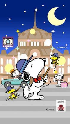 Snoopy, Woodstock, Spike, and Belle at Marunouchi station, Tokyo