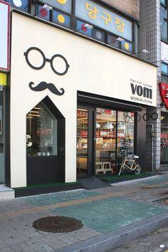 따뜻한 안경원 'VOM OPTICAL(봄 안경원)' 인테리어 디자인 _ by 가지공장 http://bit.ly/1ie1d00