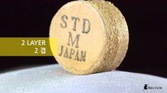 STD (Standard) Billiards cue tips M / 스탠다드 당구 큐 팁