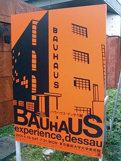 Exposition in Japan  Japanese people went to Germany and learned Bauhaus  Akiko: I visited this exposition, it was very good.    バウハウス・デッサウ展 BAUHAUS experience,dessau   東京藝術大学大学美術館に ...    fugashi.net