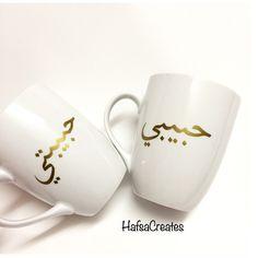 Habibi and habibti mug set, Bride and groom gift set, Islamic wedding. Muslim Husband and Wife, couple gift - Arab Wedding, Wedding Groom, Wedding Hijab, Wedding Dresses, Love Valentines, Valentine Day Gifts, Moslem, Cadeau Couple, Wedding Mugs