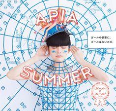 APIA Summer