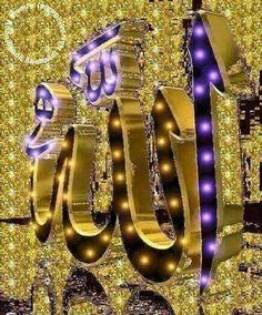 Islamic Decor, Islamic Art, Allah In Arabic, Allah Names, Mubarak Images, Allah Wallpaper, Duaa Islam, Islamic Calligraphy, Dichroic Glass