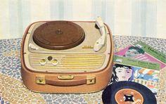 Mirastar S12 portable record player, 1958