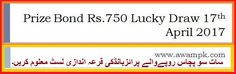 Prize bond 750 Peshawar Lucky Draw 17th April 2017