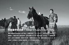 香港中國旅遊出版社